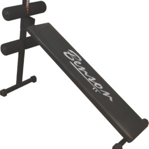 Sit-Up Flat Bench – BSF 2025